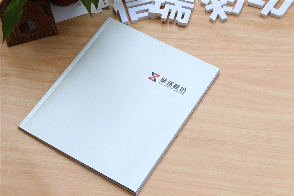 成都高端企业宣传画册展示