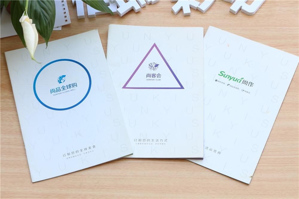 信瑞彩印杂志印刷书刊印刷