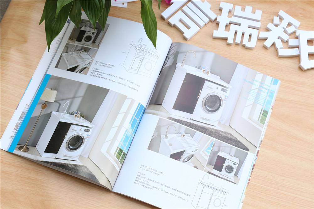 洗衣柜家居宣传画册制作产品画册印刷