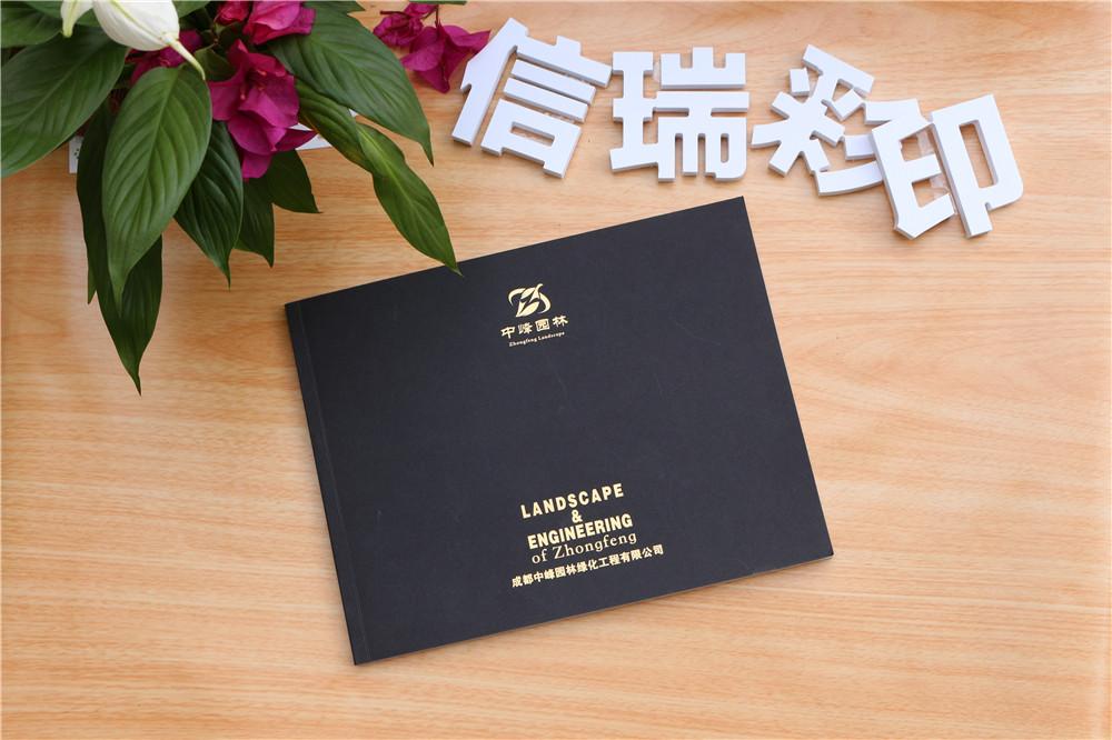 企业宣传画册制作房地产宣传画册印刷