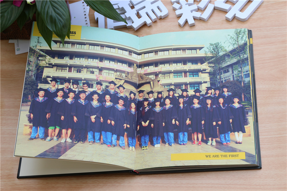 毕业同学会纪念册印刷