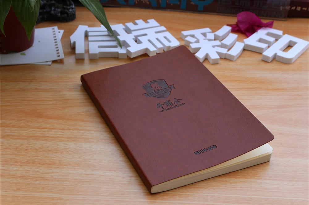 信瑞彩印牛商会笔记本印刷定制
