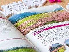 彭州旅游宣传画册,成都信瑞印务画册印刷案例