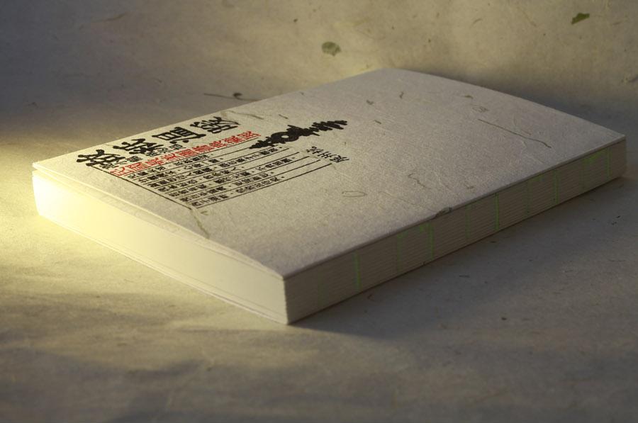 成都笔记本定制 记事本印刷