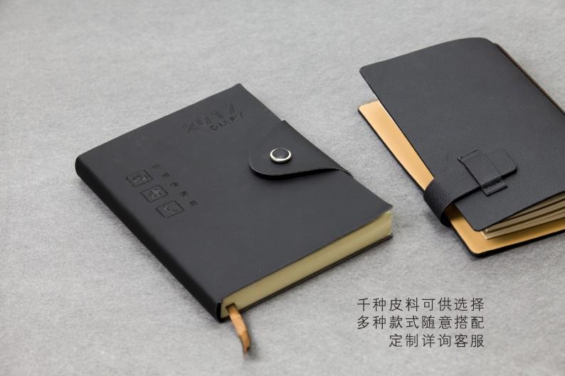 成都信瑞笔记本厂家 笔记本定制