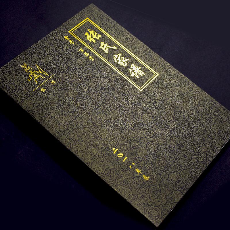 家谱印刷族谱印刷 线装古籍制作 古书定制印刷
